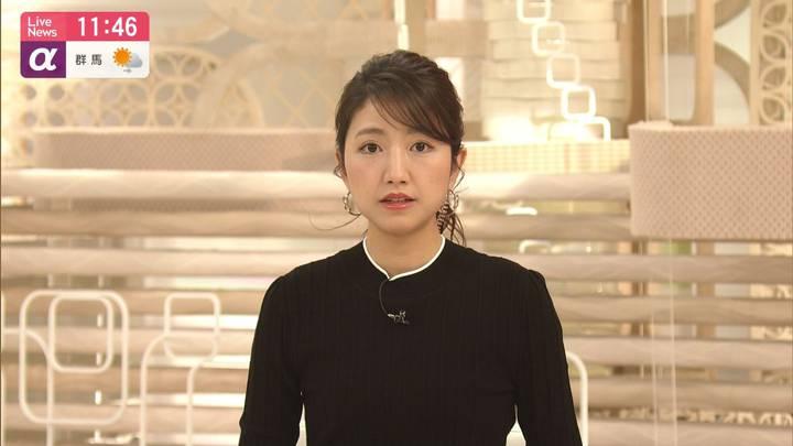 2020年04月15日三田友梨佳の画像08枚目