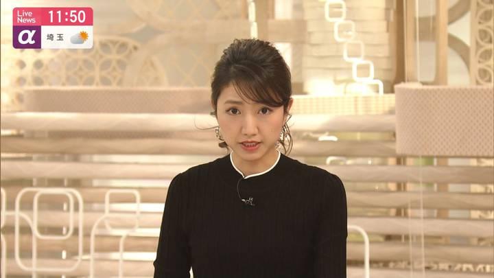 2020年04月15日三田友梨佳の画像10枚目