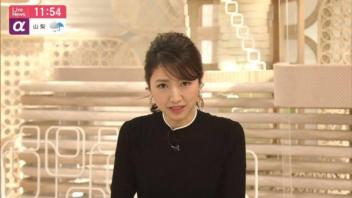 2020年04月15日三田友梨佳の画像11枚目
