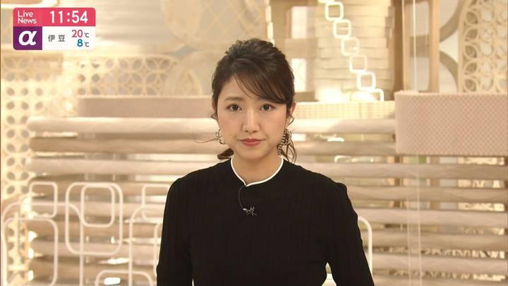 2020年04月15日三田友梨佳の画像12枚目