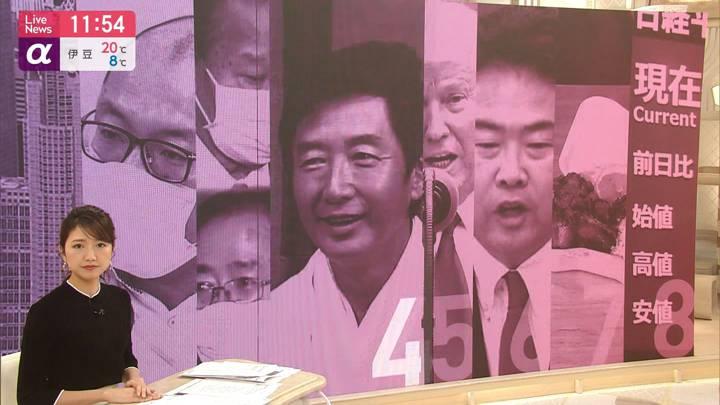 2020年04月15日三田友梨佳の画像14枚目