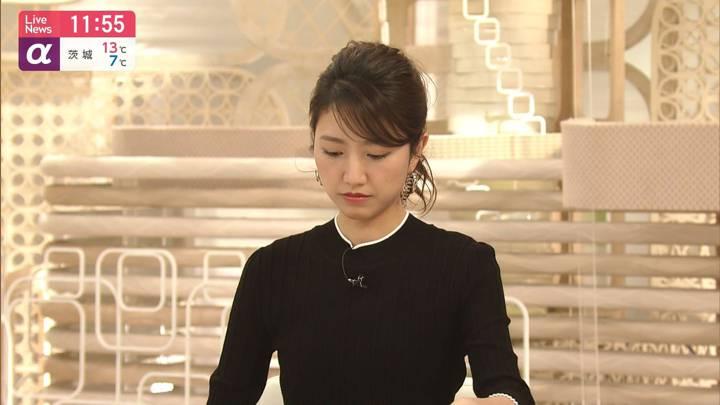 2020年04月15日三田友梨佳の画像15枚目