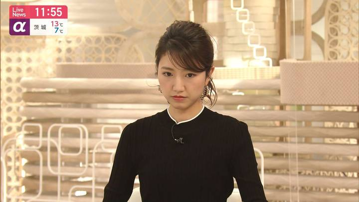 2020年04月15日三田友梨佳の画像16枚目
