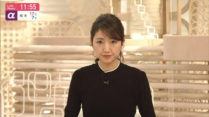 2020年04月15日三田友梨佳の画像17枚目