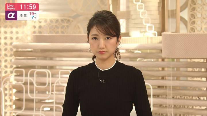 2020年04月15日三田友梨佳の画像19枚目