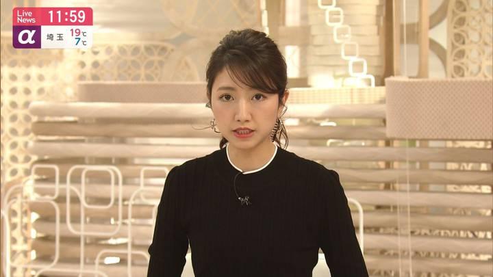 2020年04月15日三田友梨佳の画像20枚目
