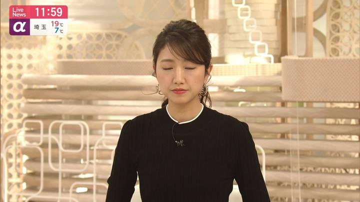 2020年04月15日三田友梨佳の画像21枚目