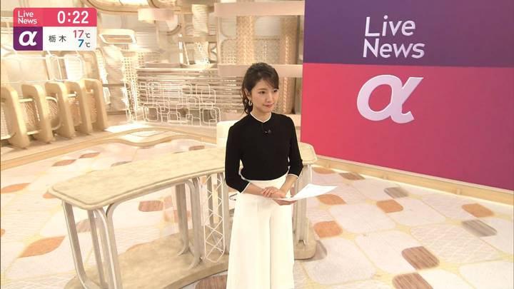 2020年04月15日三田友梨佳の画像25枚目