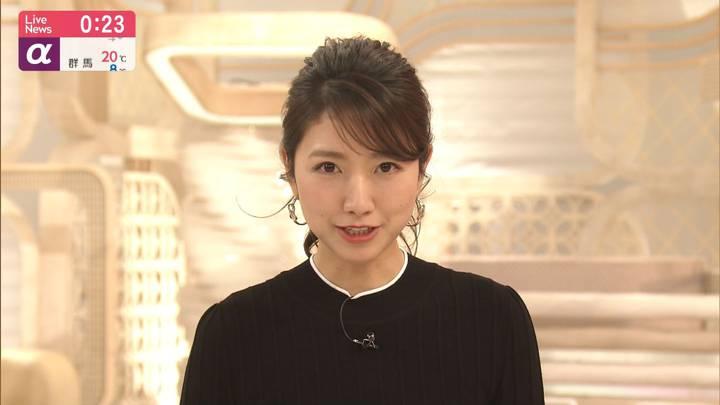 2020年04月15日三田友梨佳の画像26枚目