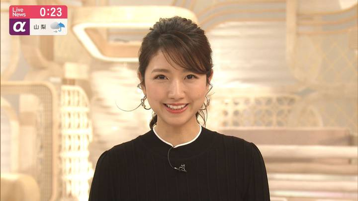 2020年04月15日三田友梨佳の画像27枚目