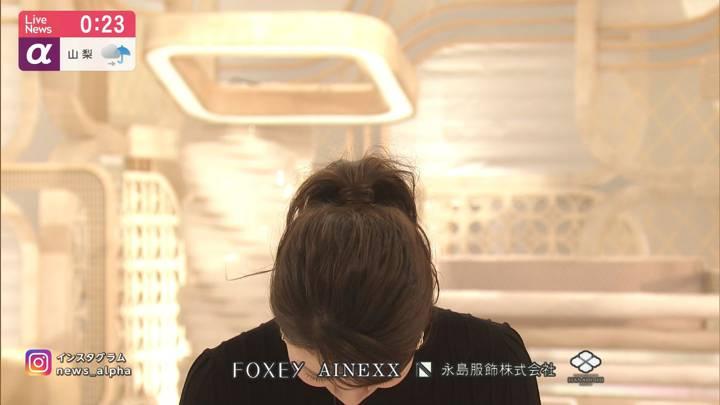 2020年04月15日三田友梨佳の画像28枚目