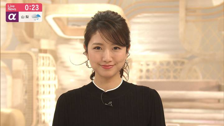 2020年04月15日三田友梨佳の画像29枚目