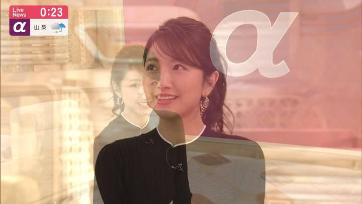 2020年04月15日三田友梨佳の画像30枚目