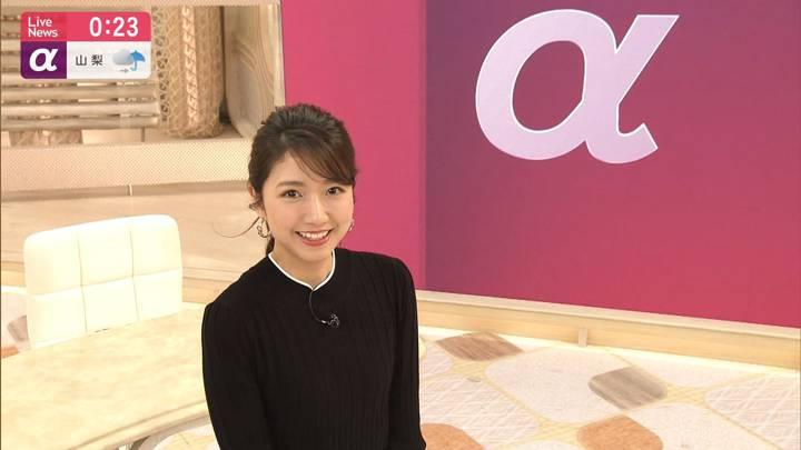 2020年04月15日三田友梨佳の画像31枚目