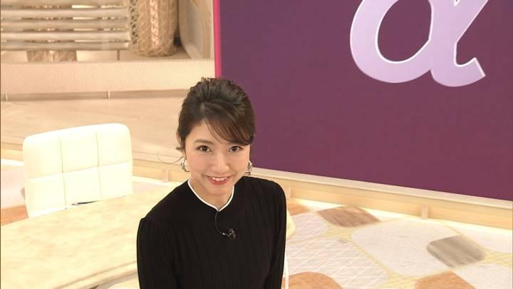 2020年04月15日三田友梨佳の画像32枚目