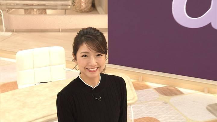 2020年04月15日三田友梨佳の画像33枚目
