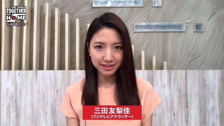 2020年04月19日三田友梨佳の画像36枚目