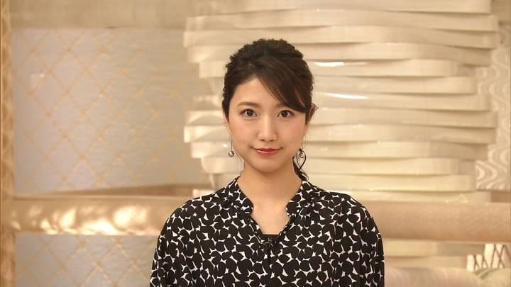 2020年04月21日三田友梨佳の画像04枚目