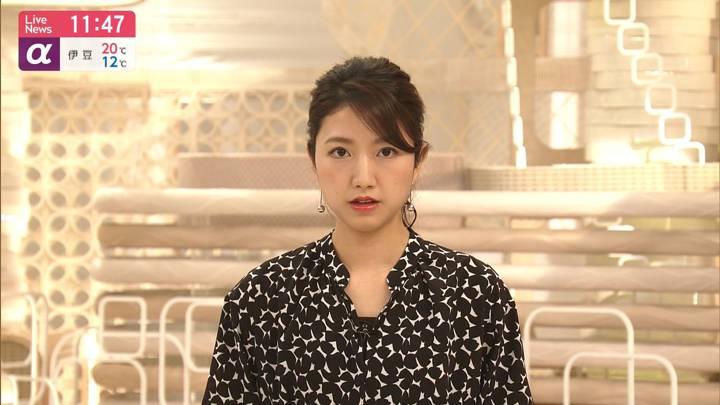 2020年04月21日三田友梨佳の画像07枚目