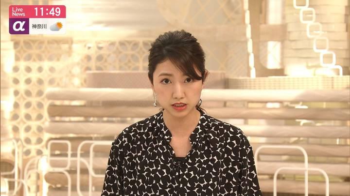 2020年04月21日三田友梨佳の画像08枚目