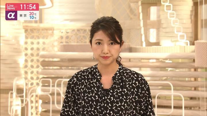 2020年04月21日三田友梨佳の画像09枚目