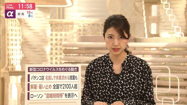 2020年04月21日三田友梨佳の画像12枚目