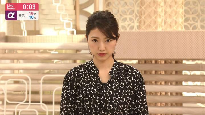 2020年04月21日三田友梨佳の画像14枚目