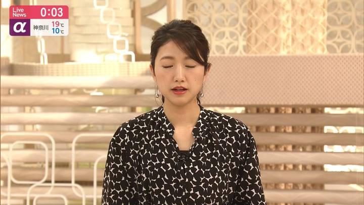 2020年04月21日三田友梨佳の画像15枚目