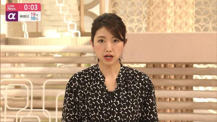 2020年04月21日三田友梨佳の画像16枚目