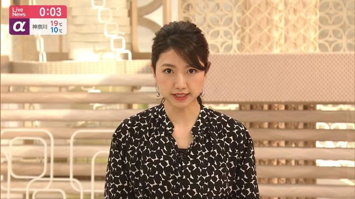 2020年04月21日三田友梨佳の画像17枚目