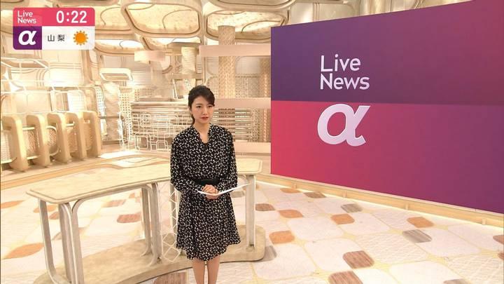 2020年04月21日三田友梨佳の画像24枚目