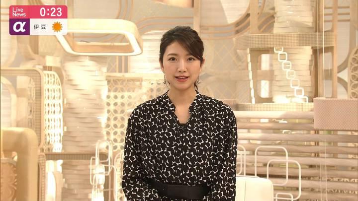 2020年04月21日三田友梨佳の画像25枚目