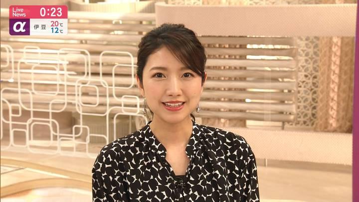 2020年04月21日三田友梨佳の画像28枚目