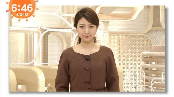 2020年04月24日三田友梨佳の画像01枚目