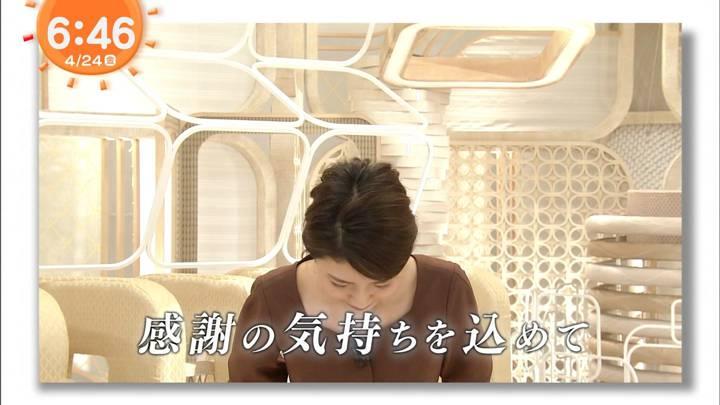 2020年04月24日三田友梨佳の画像02枚目