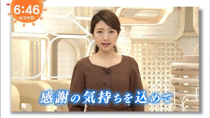 2020年04月24日三田友梨佳の画像03枚目