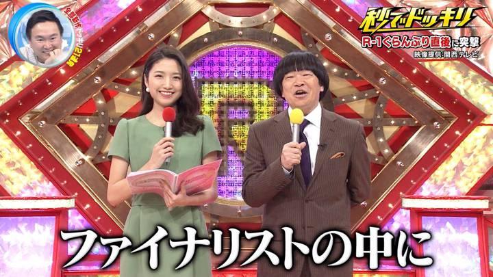 2020年04月25日三田友梨佳の画像01枚目