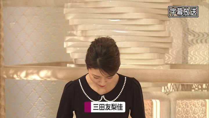 2020年04月27日三田友梨佳の画像06枚目