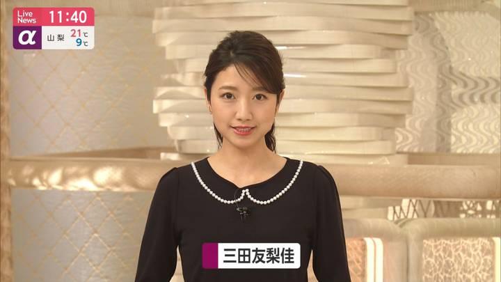 2020年04月27日三田友梨佳の画像07枚目