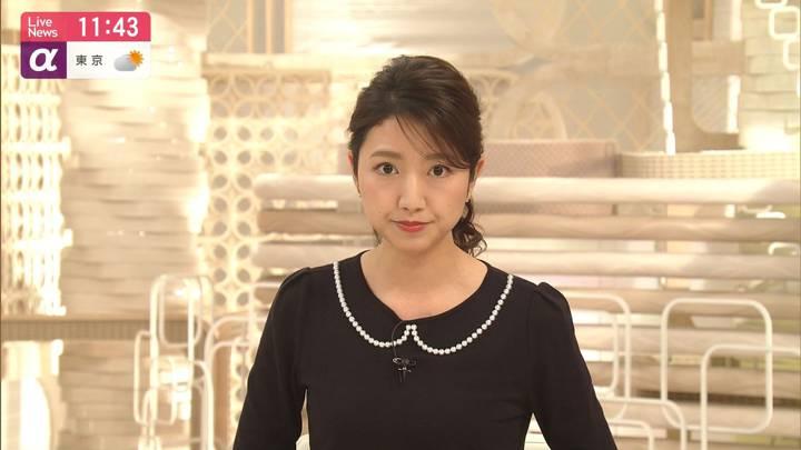 2020年04月27日三田友梨佳の画像09枚目
