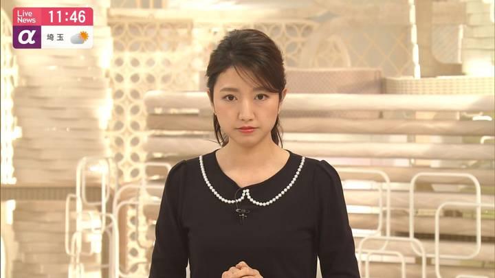 2020年04月27日三田友梨佳の画像10枚目