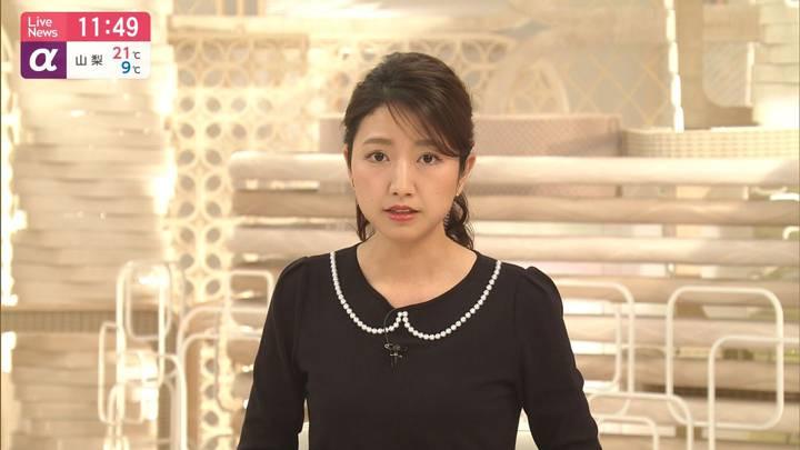 2020年04月27日三田友梨佳の画像11枚目