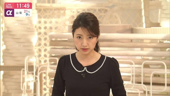 2020年04月27日三田友梨佳の画像12枚目