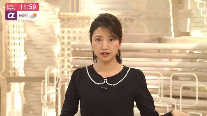 2020年04月27日三田友梨佳の画像14枚目