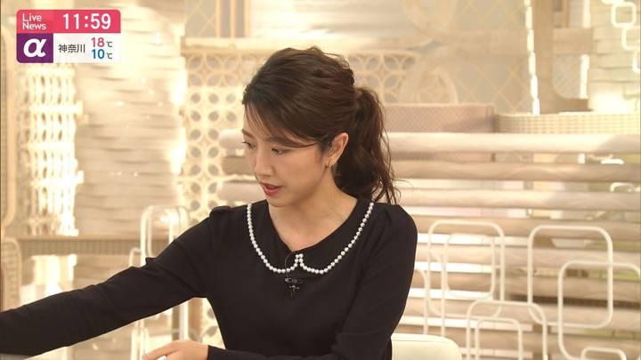 2020年04月27日三田友梨佳の画像15枚目