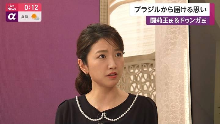 2020年04月27日三田友梨佳の画像23枚目