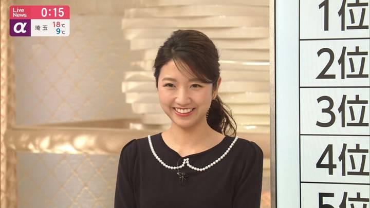 2020年04月27日三田友梨佳の画像25枚目