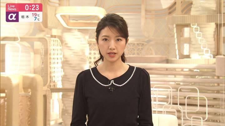 2020年04月27日三田友梨佳の画像28枚目