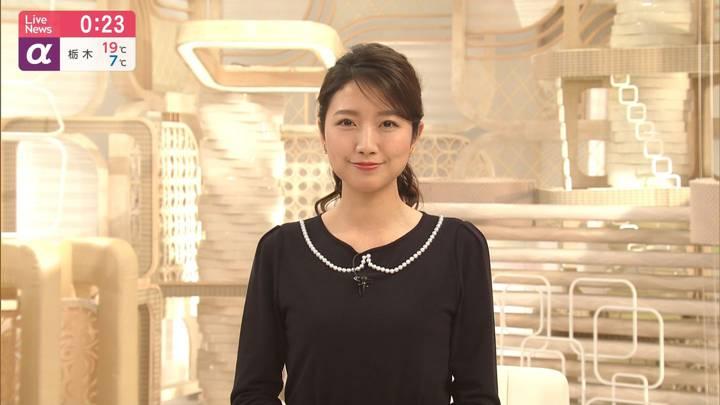 2020年04月27日三田友梨佳の画像30枚目