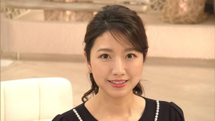2020年04月27日三田友梨佳の画像31枚目